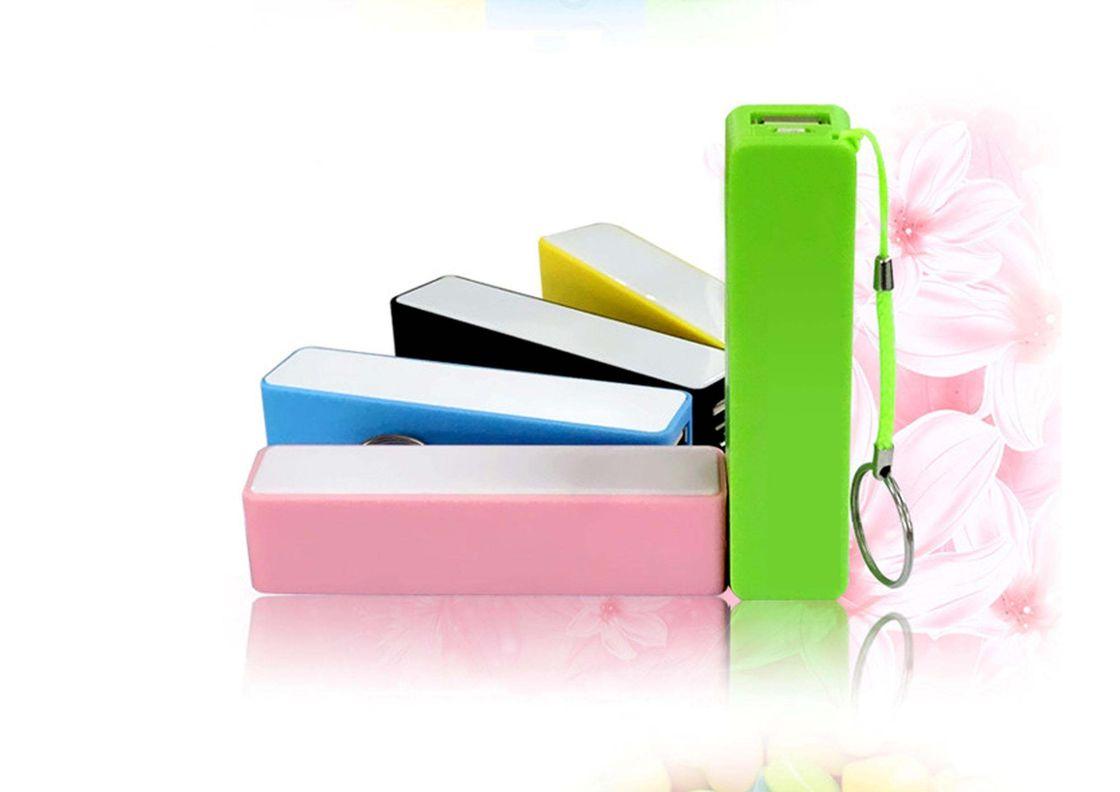 Universal Portable Keychain Power Bank High Capacity 2600mah