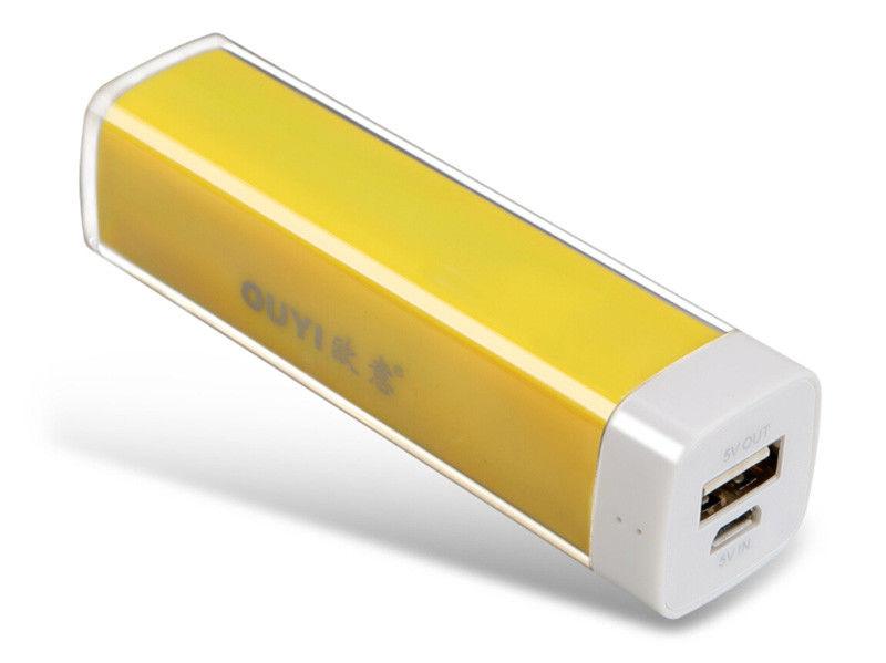 Romoss 2600mAh Lithium Battery USB Power Bank for Cellphones, Portable Power Bank 2600