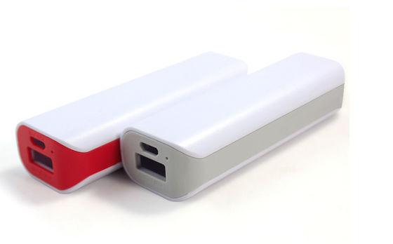 China Romoss 2600mAh Lithium Battery USB Power Bank for Cellphones, Portable Power Bank 2600 distributor
